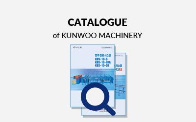 KUNWOO MACHINERY CO ,LTD