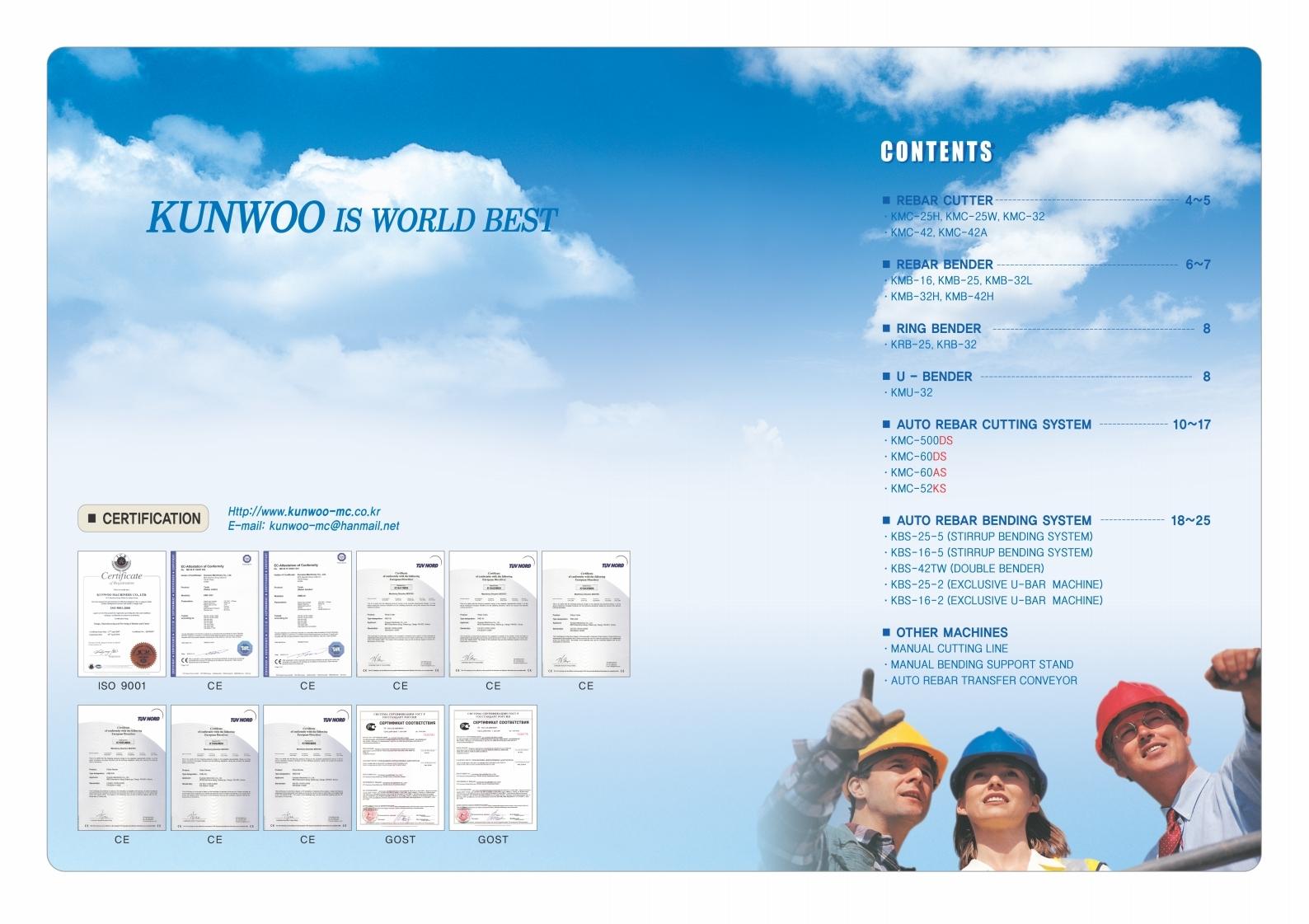 english-catalog.pdf_page_02.jpg
