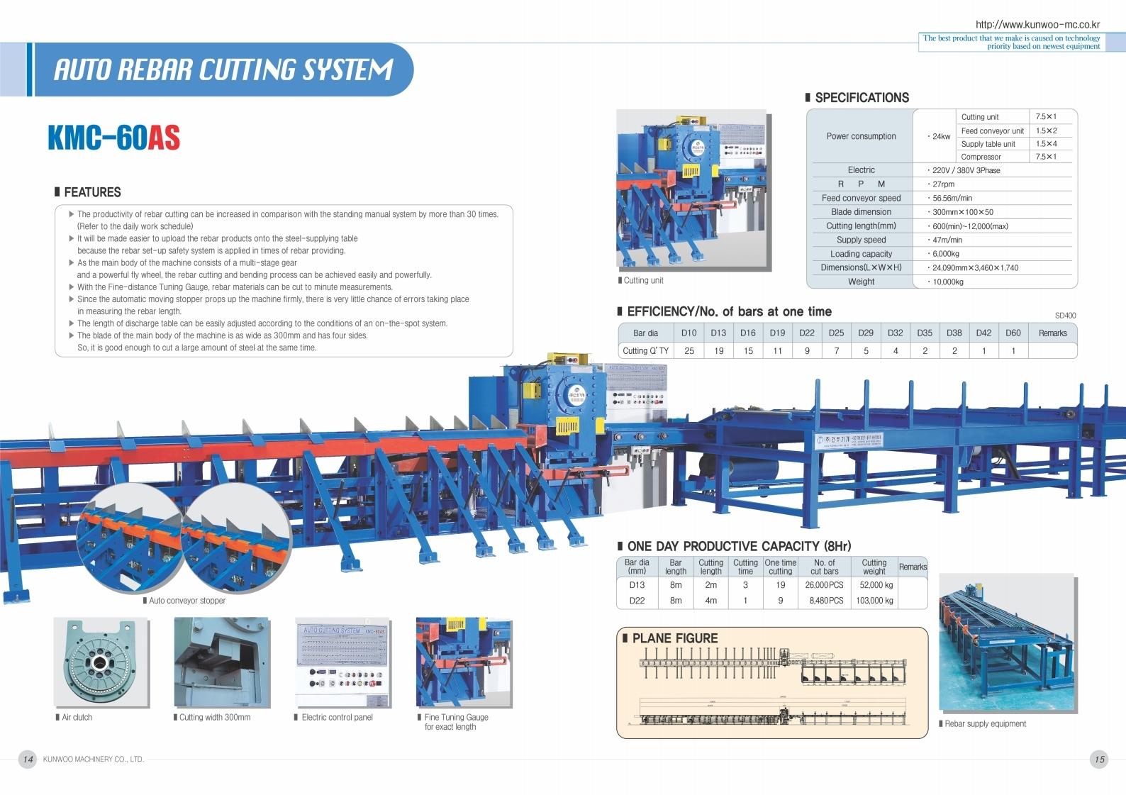 english-catalog.pdf_page_08.jpg